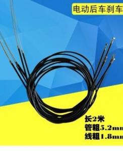 Bicycle Rear Brake Line  Price:2-205USD