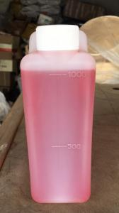 Bicycle Brake Oil Price:13-14USD Spec.:500L