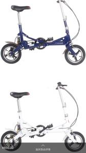 12inch Folding Bike  Price:195-210USD